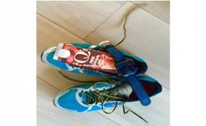 Newton joggesko, Garmin Forerunner 910XT og selvfølgelig restitusjonsvinneren Q sjokomelk!